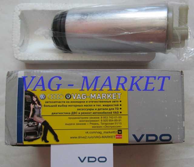 Продам: Бензонасос VDO Original