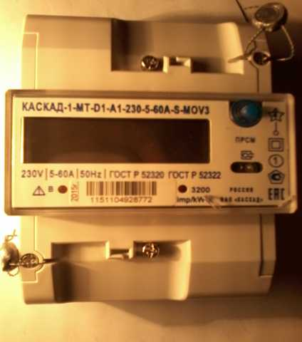 Продам: Счётчик электрический Каскад-1-МТ с чеко