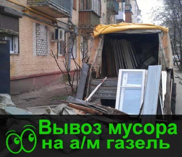 Предложение: Вывоз старой мебели Омск