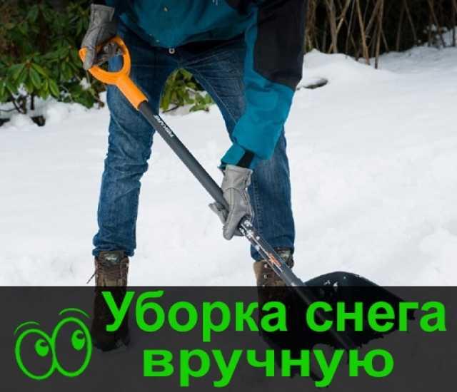 Предложение: Уборка снега, чистка крыш, дворники Омск