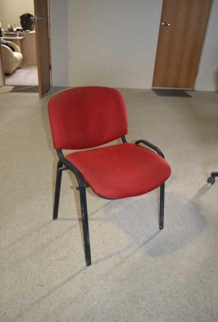 Продам: Офисное стационарное кресло