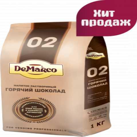 """Продам Горячий шоколад """"02"""""""