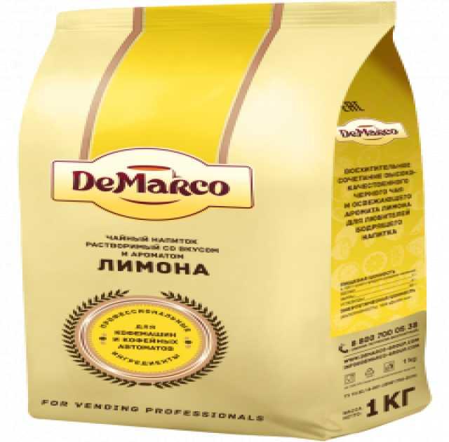 """Продам: Чай """"Лимон"""" DeMarco"""