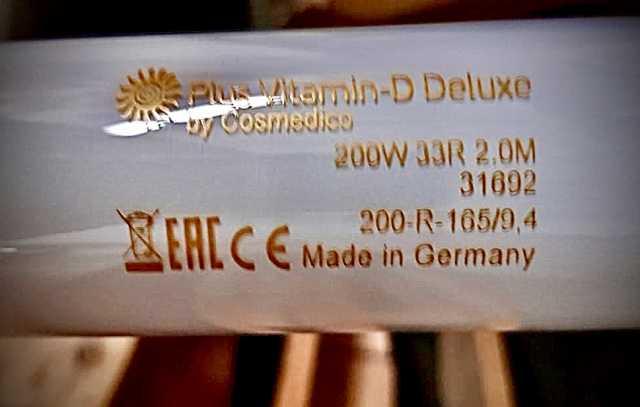 Продам: Cosmedico Deluxe лампы для солярия