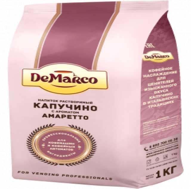 """Продам Капучино с ароматом """"Амаретто"""" DeMarco"""