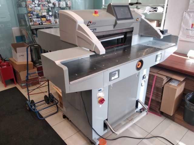 Продам: Бумагорезательная машина Boway R6709 V9