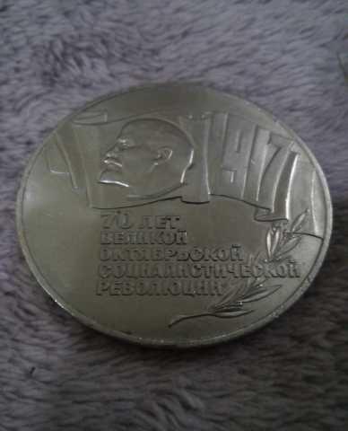Продам: Монета 5Рублей 1987 г. Шайба