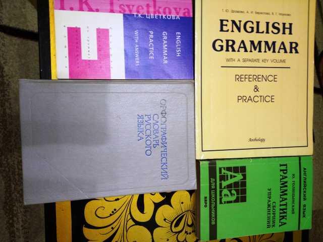 Продам: 6 учебников английского+орфограф. словар