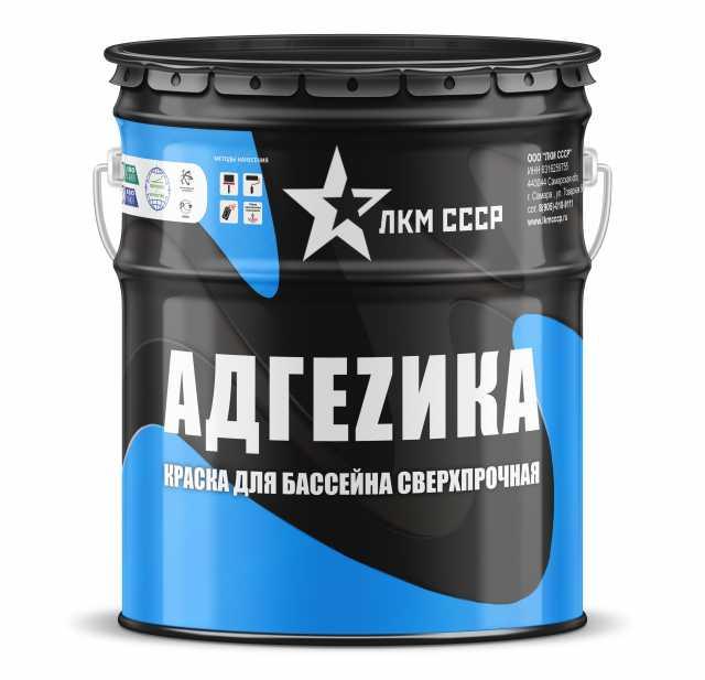Продам: Лучшая краска для бассейна Адгеzика