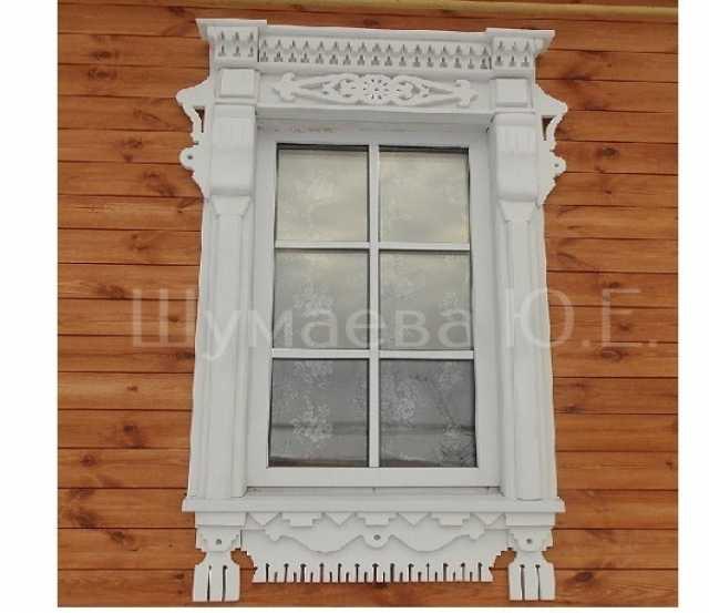 Продам: Резные наличники на окна. Погонаж