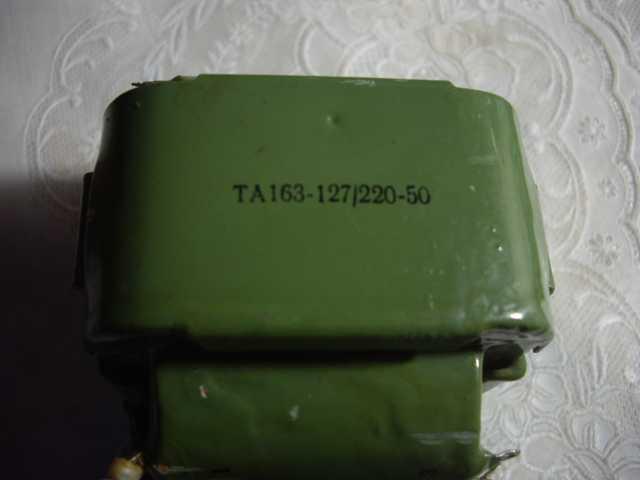 Продам: Трансформатор анодный для радиолюбителя