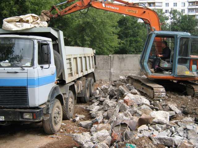 Предложение: демонтаж вывоз мусора