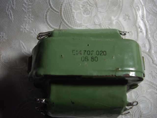 Продам: Трансформатор Е14.702.020