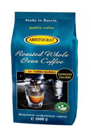 Продам Кофе зерновой Espresso Italiano