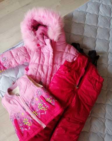 Продам: Зимний костюм тройка