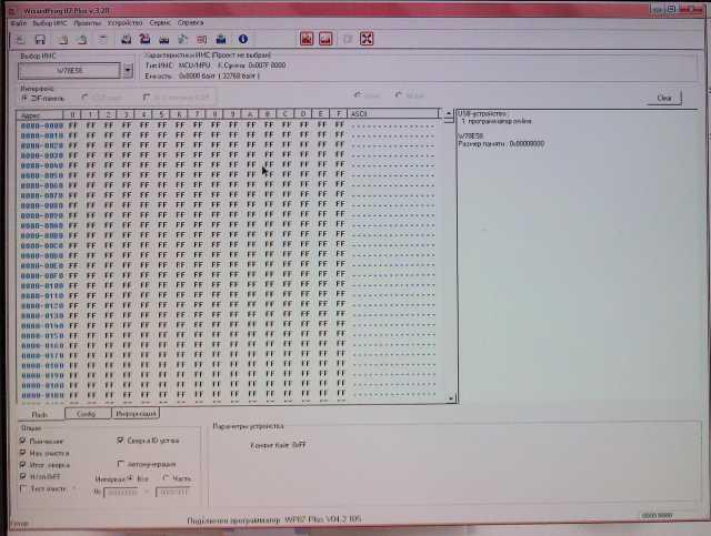 Предложение: Программатор WizardProg-87+, прошивка
