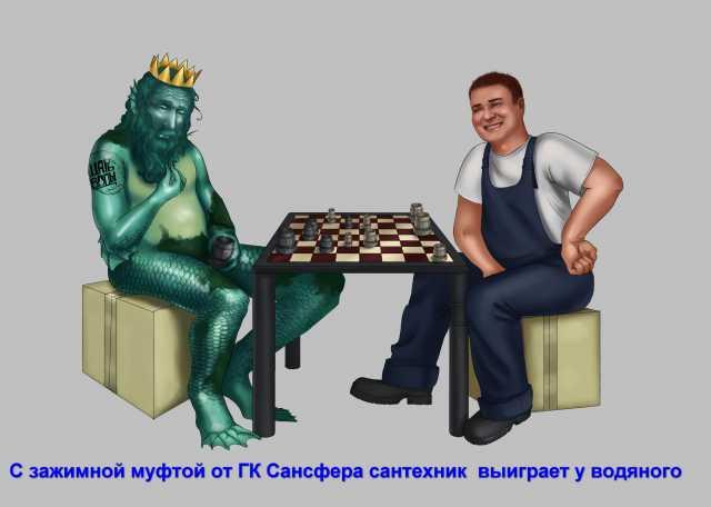 Продам Нижний Новгород хомут ремонтный