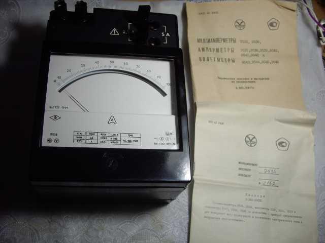 Продам: Прибор Амперметры Э538 Новый