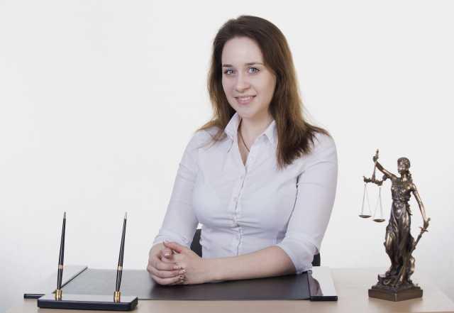 Предложение: Юридическая помощь