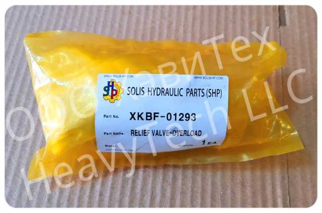 Продам XKBF-01293, XKCG-00470 Клапан