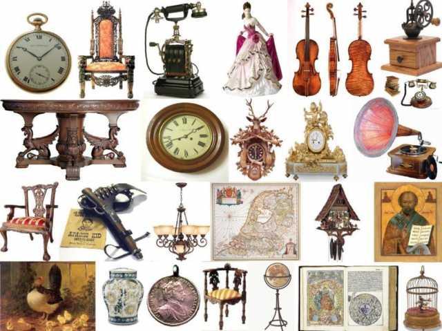 Куплю: предметы старины