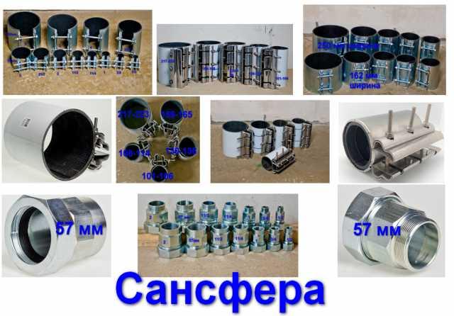 Продам для ремонта трубопроводов