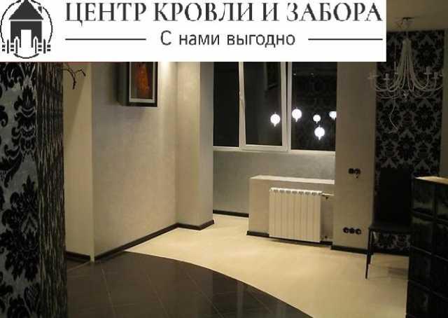 Предложение: Строительно-отделочные ремонтные работы