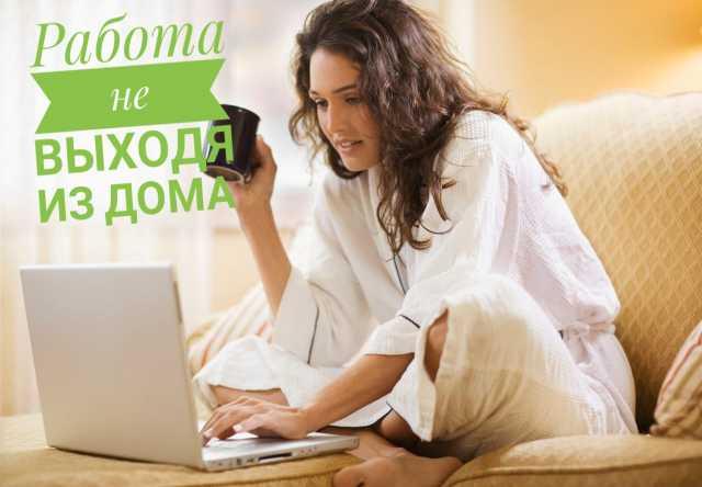 Вакансия: Специалисты в интернет магазин