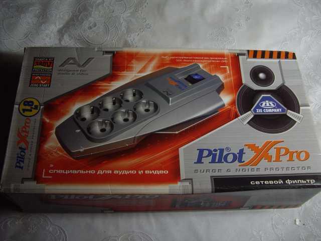 Продам: Сетевой фильтр Pilot XPro