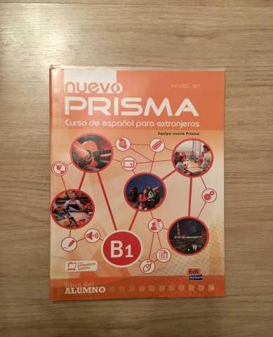 Продам Продам набор для изучения испанского яз