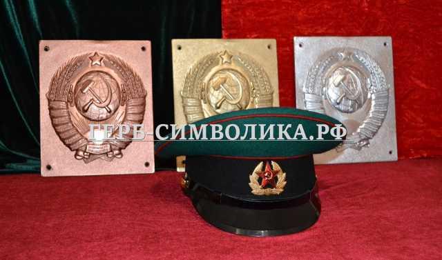 Продам: Фуражка пограничная КГБ СССР