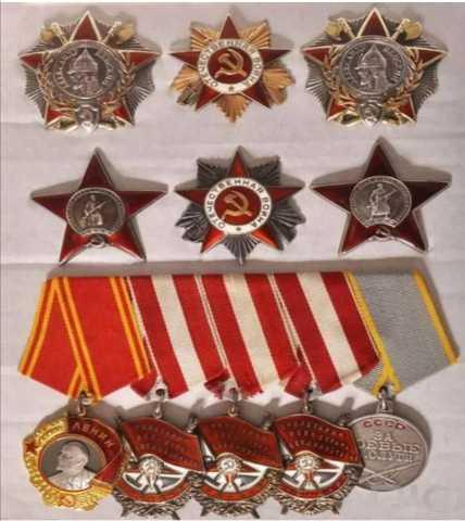 Куплю: Ордена и медали Дорого!