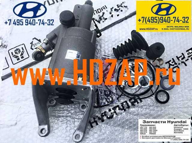 Продам: QD41700T12210, ПГУ сцепления