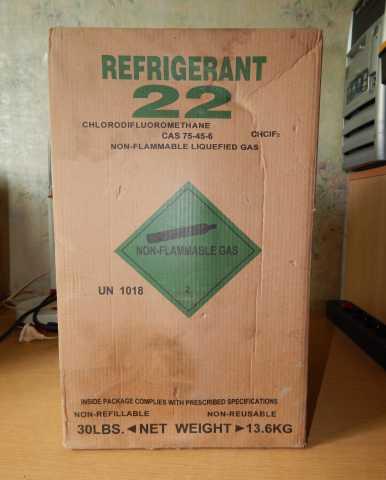 Продам Фреон R22, баллон 13,6 кг