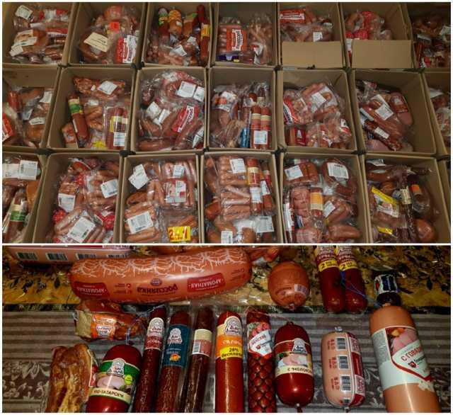 Продам: Колбаса, мясо