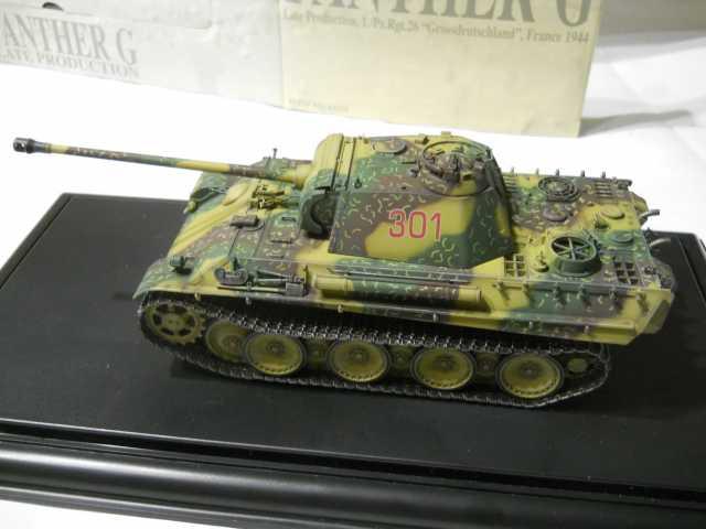 Продам: Dragon Armor Panther G