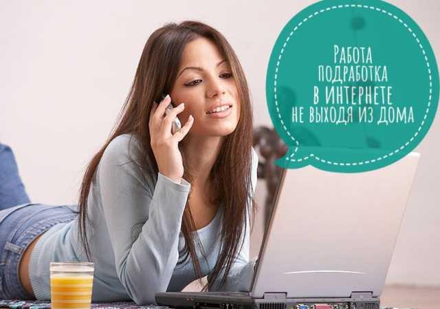 Вакансия: Менеджер по интернет рекламе