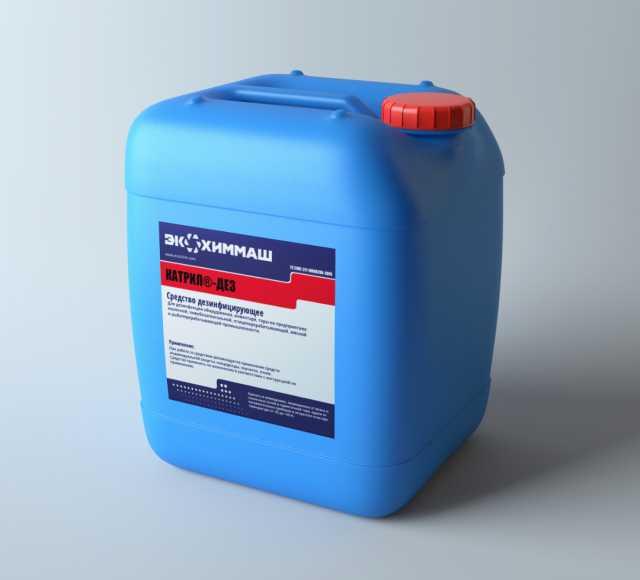 Продам Катрил®-Дез (для наружной обработки пове