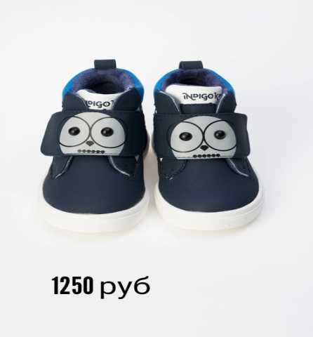 Продам: Обувь детская разная, 3я пара в подарок!