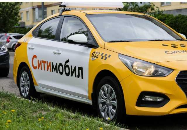 Вакансия: Водитель такси «Ситимобил»