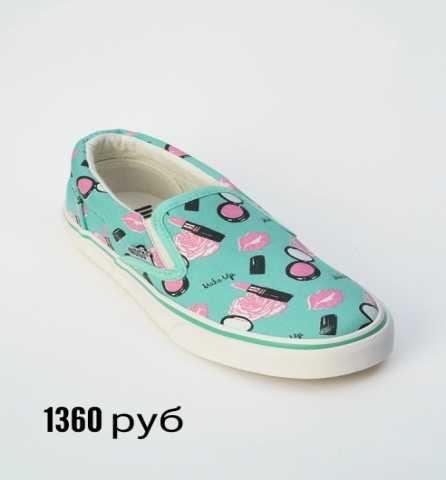 Продам: Детская обувь новая, 3я пара в подарок!