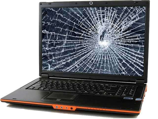 Предложение: Разбили экран ноутбука - звоните
