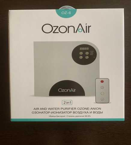 Продам: Ozon Air
