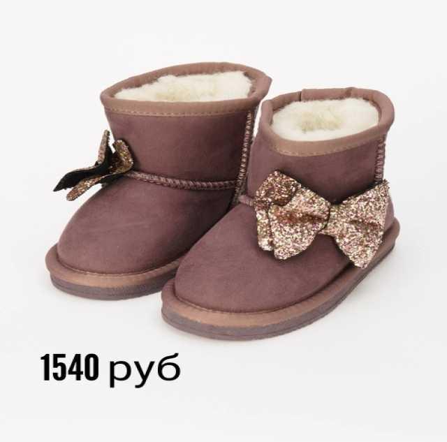 Продам: Детская обувь разная, 3я пара в подарок!
