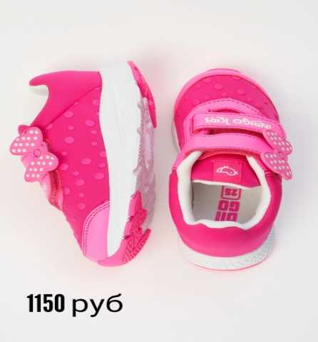Продам: Детская обувь, 3я пара в подарок!