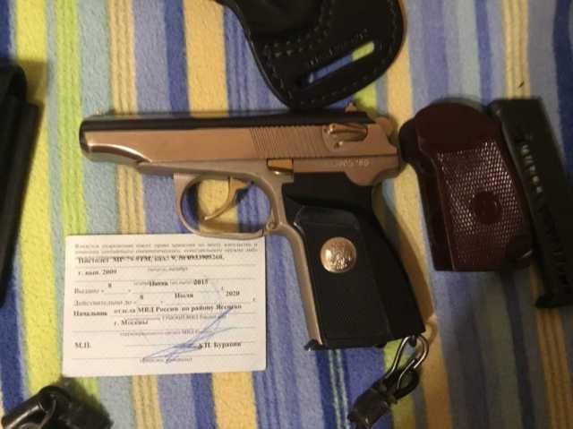 Продам МР-79-9ТМ(никель)