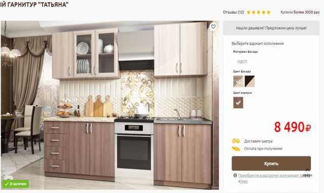 Продам Кухни и корпусная мебель