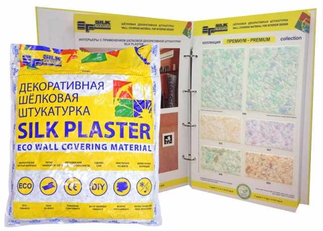 Продам: Премиум Silk Plaster