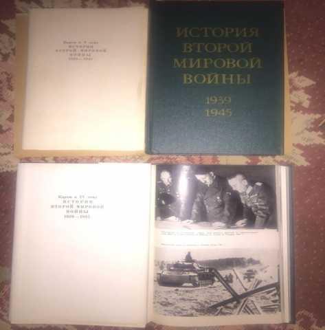 Продам: Продаю Коллекционные книги