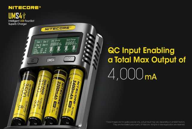 Продам: Зарядное устройство Nitecore UMS4
